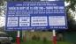 Công bố mở tuyến xe buýt Đức Thọ đi Vinh và ngược lại